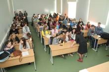 Latvijas Universitâtes pasâkums skolçniem «Eksakto zinâtòu diena». Apbalvoðana.
