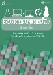 Edz poster17 - 2